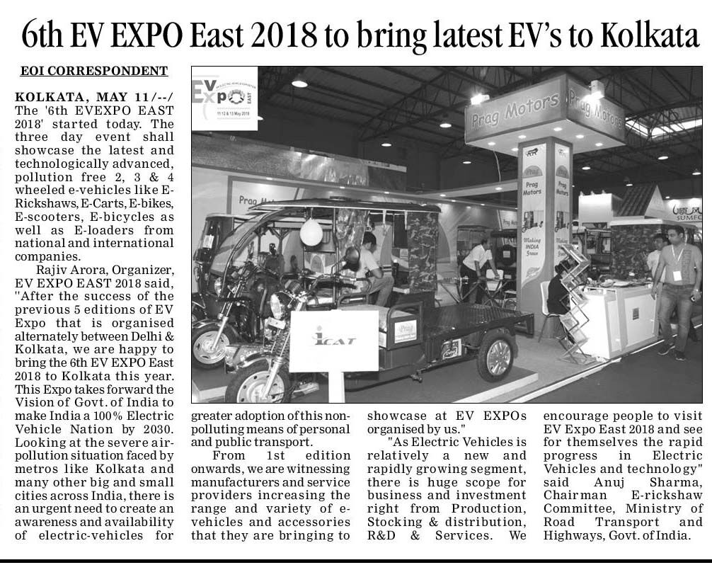 Etron Local Newspaper 8
