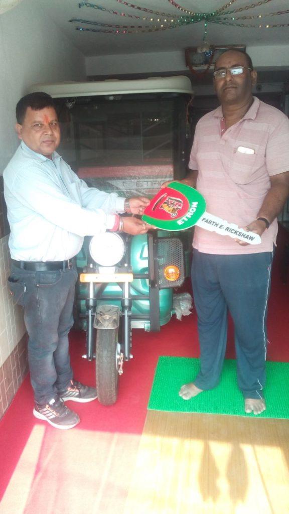 Etron Parth E Rickshaw 2